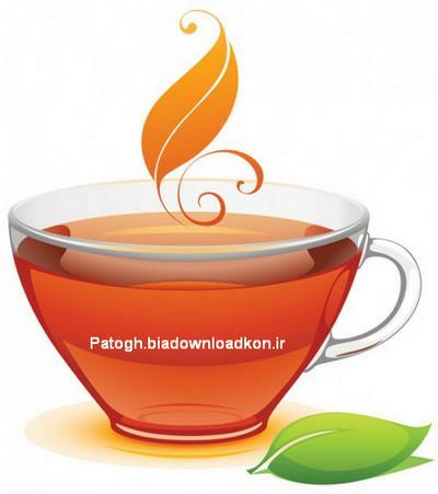 http://rozup.ir/up/biadownloadkon/Patogh/tea/tea.jpg