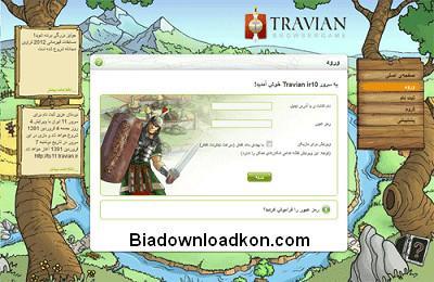 http://rozup.ir/up/biadownloadkon/biadownloadkon/script/travin-04.jpg