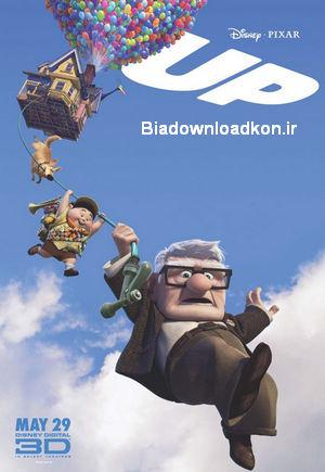 http://rozup.ir/up/biadownloadkon/img-animation/2009/bala_2009.jpg