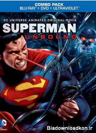 http://rozup.ir/up/biadownloadkon/img-animation/2013/Superman_Unbound_2013.jpg