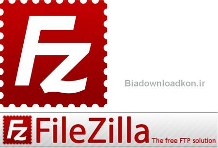 http://rozup.ir/up/biadownloadkon/img-soft-upload/FileZilla.jpg
