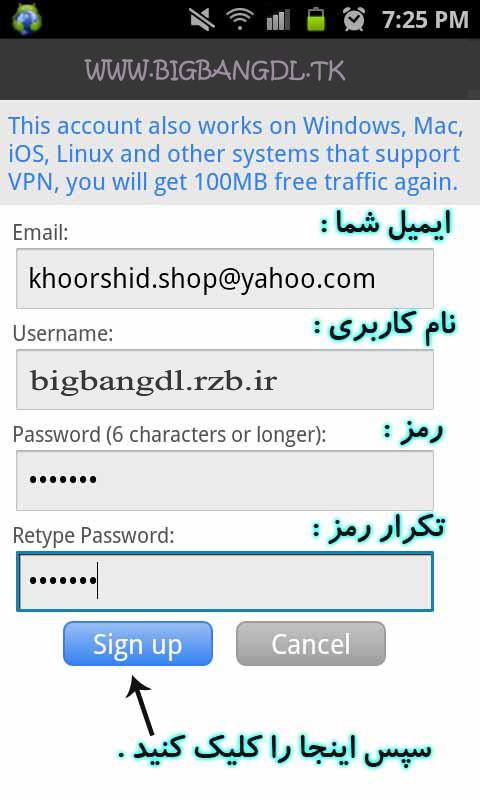 آموزش استفاده از VPN قابلیت بومی ویندوز فون