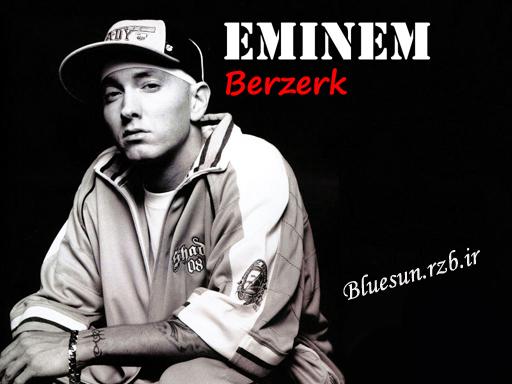 اهنگ جدید و قشنگ امینم بنام berzerk