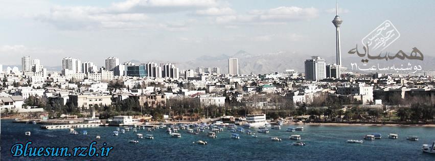 اهنگ جدید و فوق العاده زیبای محسن چاوشی بنام همسایه