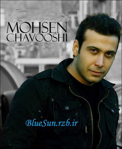 بیوگرافی محسن چاوشی + عکس