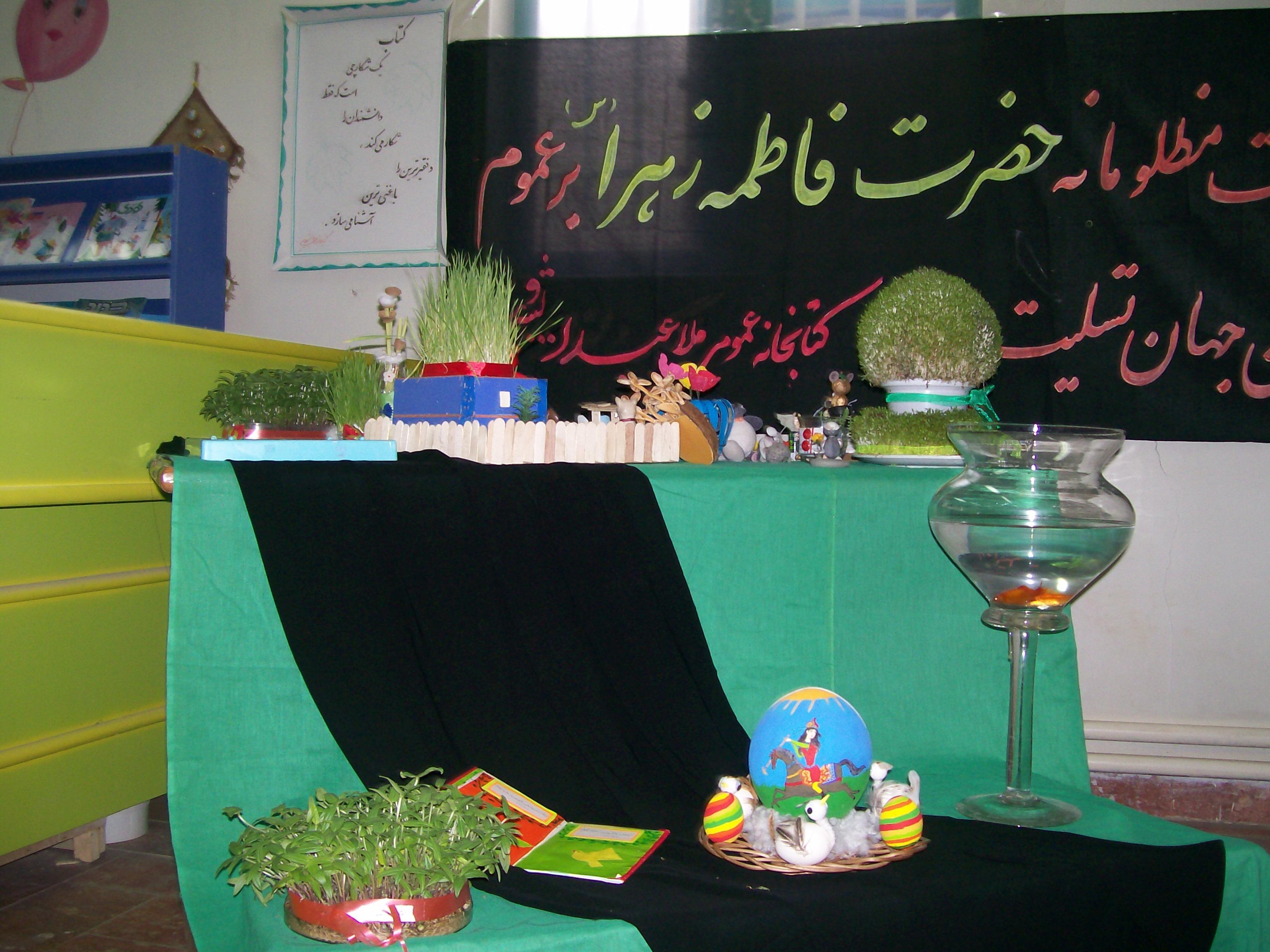 در آستانه نوروز 93، جشنواره سبزه آرایی و کاردستی در کتابخانه ملاعبدا... بشروی برگزار شد.
