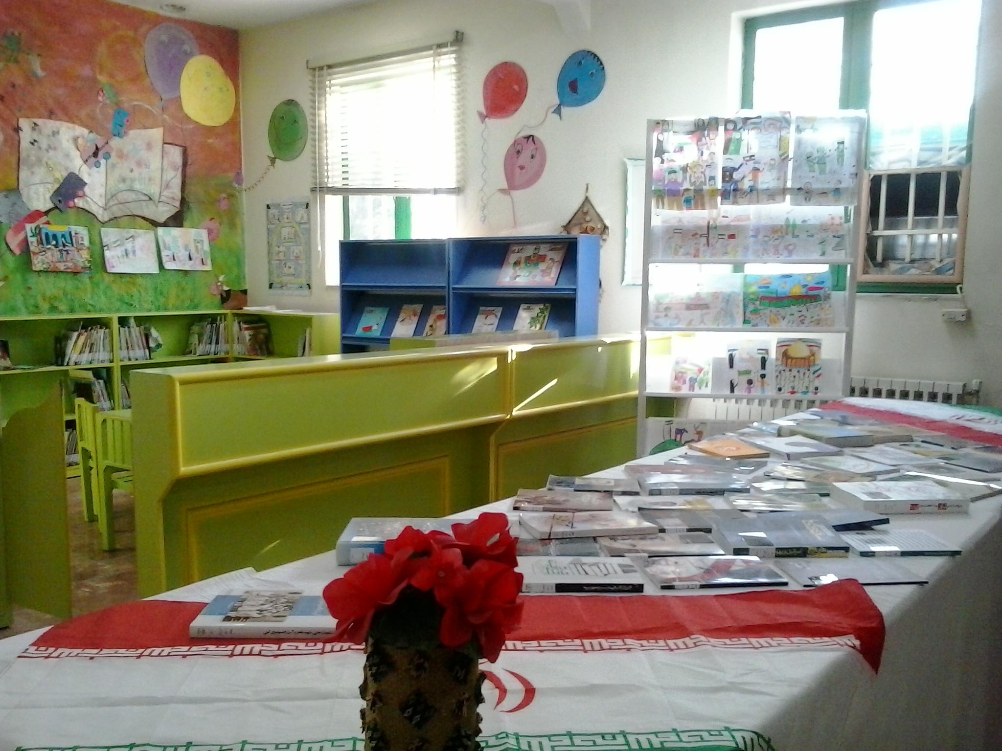 برگزاری نمایشگاه کتاب