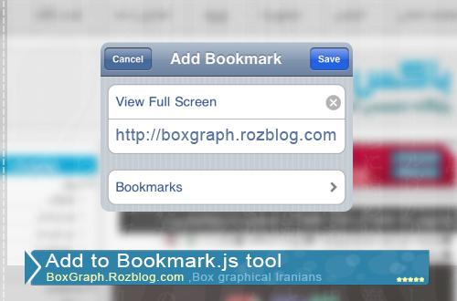 add to Bookmark