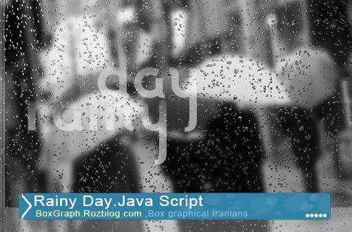 ریزش باران بر روی تصاویر | باکس گراف