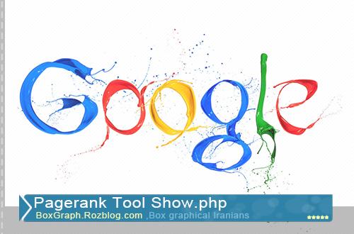 اسکریپت نمایش پیج رنک فارسی