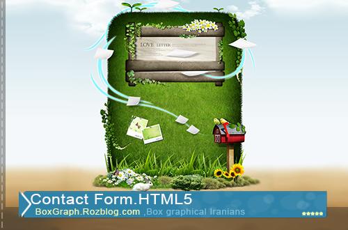 فرم تماس باما html5