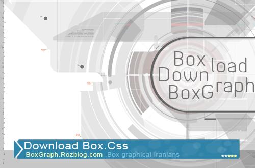 باکس دانلود ساخته شده با استفاده از css