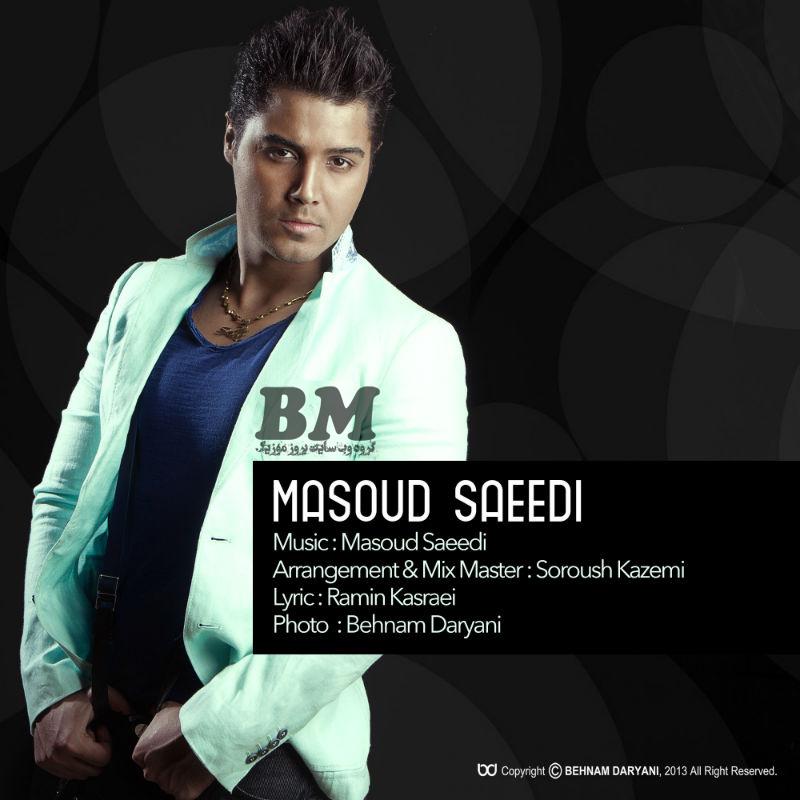 مسعود سعیدی | دانلود آهنگ جدید