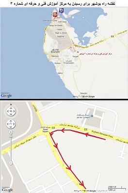 نقشه راه مر