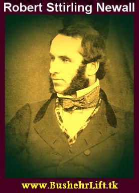رابرت استرلینگ نووال مخترع دستگاه سیم بکسل تاب