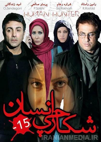 دانلود فیلم ترسناک ایرانی با لینک مستقیم