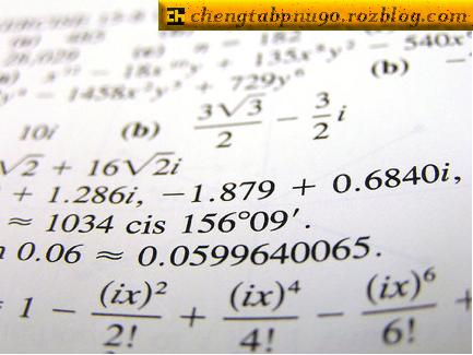 جزوه ی محاسبات عددی