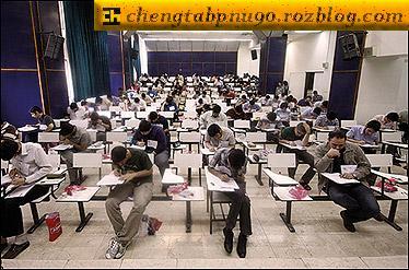 سوالات کارشناسی ارشد مهندسی شیمی بهمن ماه 92 + پاسخنامه