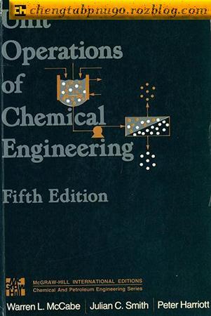 جزوه ی عملیات واحد 2 وارن ال،اسمیت مهندسی شیمی پیام نور