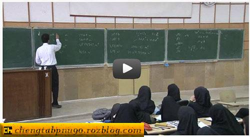 فیلم آموزشی فیزیک عمومی 1 دانشگاه شریف (جلسه 3)