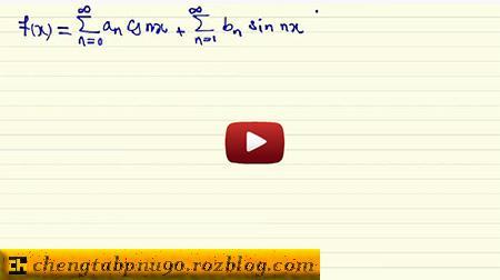 فیلم آموزشی ریاضیات مهندسی دانشگاه شریف (جلسه 4، 5 و 6)