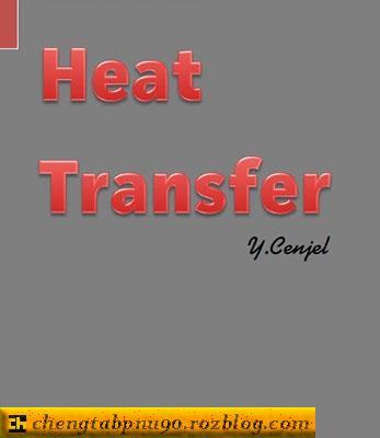 کتاب انتقال حرارت سنجل