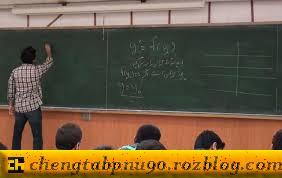فیلم آموزشی معادلات دیفرانسیل دانشگاه شریف به زبان فارسی (جلسه 1)