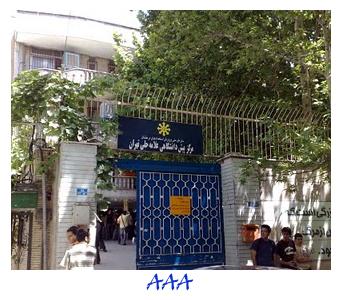 یکی از مدارس سمپاد