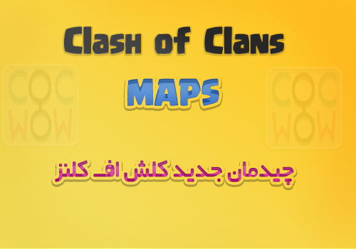 تلگرام فارسی اخرین ورژن