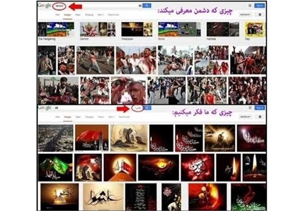 تفاوت بین جستجوی فارسی و انگلیسی کلمه «عاشورا» «ashura» در گوگل