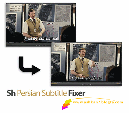 دانلود نرم افزار حل مشکل زیرنویس های فارسی با فرمت SRT
