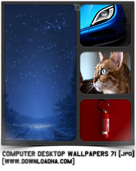 مجموعه ۷۱ والپیپر دیدنی برای دسکتاپ Computer Desktop Wallpapers