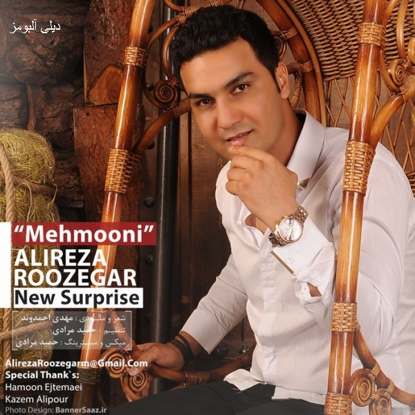 http://rozup.ir/up/dailyalbums/Alireza%20Roozegar%20-%20Mehmooni%20(dailyalbums.co.nr)%202.jpg