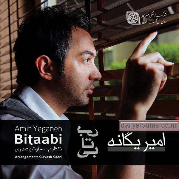 http://rozup.ir/up/dailyalbums/Amir-Yeganeh-Bitaabi%20(dailyalbums.co.nr).jpg