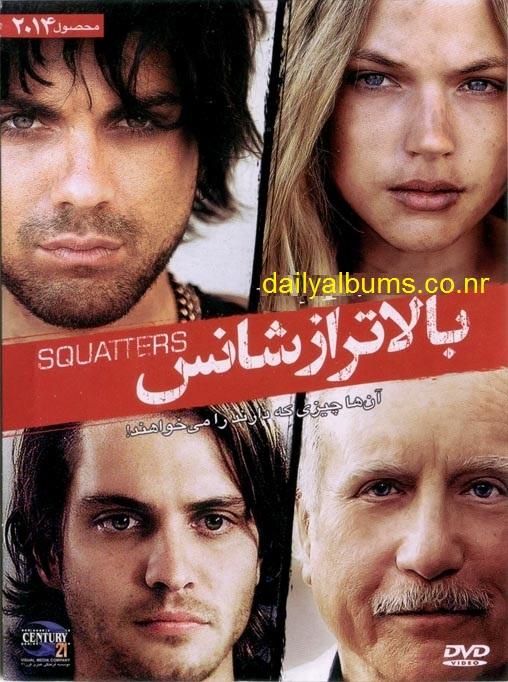 Balatar-az-shans1.jpg (508×682)