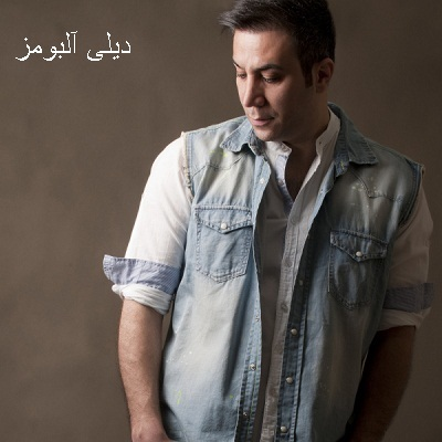 http://rozup.ir/up/dailyalbums/Behnam-Alamshahi-Asheghoone(dailyalbums.co.nr).jpg