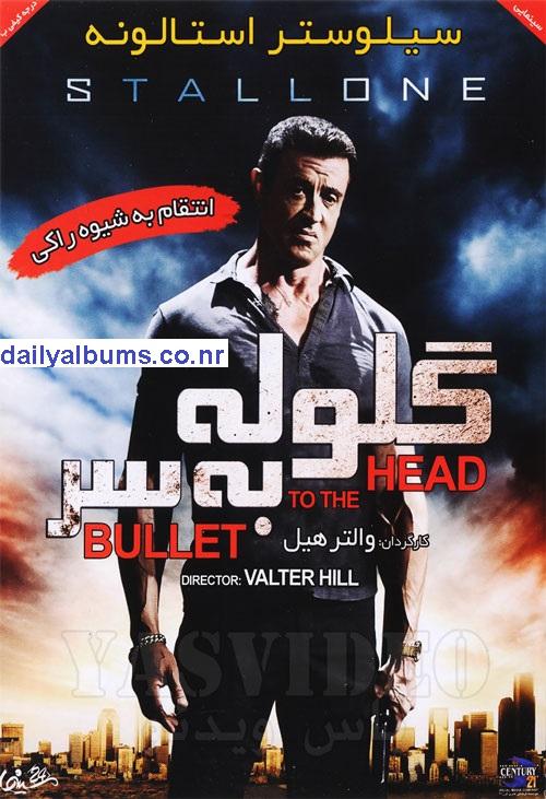 Bullet-To-The-Head.jpg (500×731)