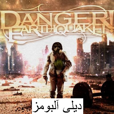 http://rozup.ir/up/dailyalbums/Danger_%20Earthquake_%20%E2%80%93%20Dystopia%20_EP_%20(2014)%20(dailyalbums.co.nr).jpg