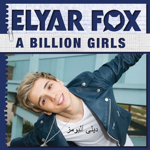 http://rozup.ir/up/dailyalbums/Elyar_Fox_A_Billion_Girls%20(dailyalbums.co.nr).jpg