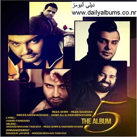 http://rozup.ir/up/dailyalbums/Five-5.jpg
