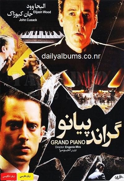 Grand-Piano.jpg (400×584)