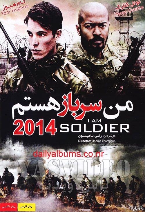 I-Am-Soldier.jpg (500×731)