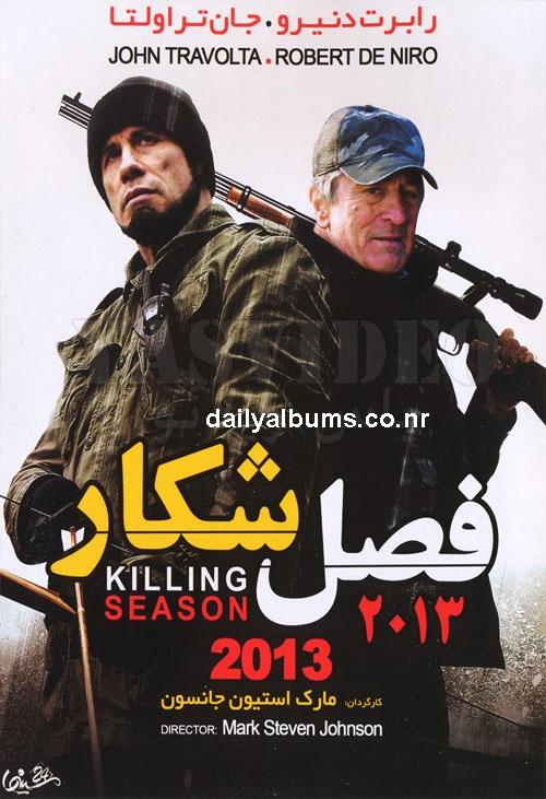 Killing-Season.jpg (500×731)