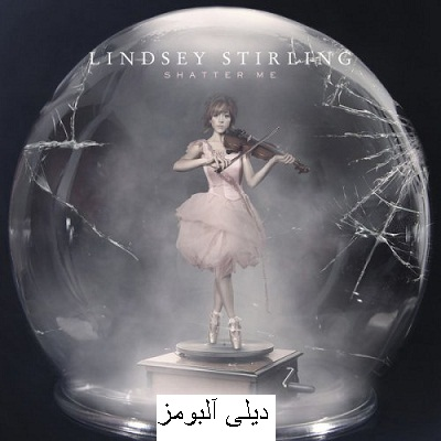 http://rozup.ir/up/dailyalbums/Lindsey-Stirling-Shatter-Me%20(dailyalbums.co.nr).jpg