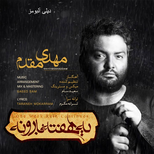 http://rozup.ir/up/dailyalbums/Mehdi%20Moghaddam%20-%20Ye%20Hafte%20Barooneh%20(dailyalbums.co.nr).jpg