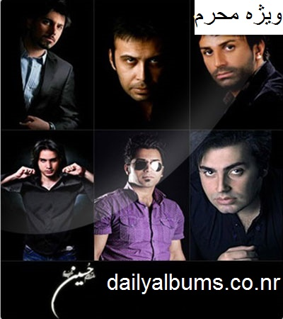 http://rozup.ir/up/dailyalbums/Moharram%20Best%20Collection.jpg