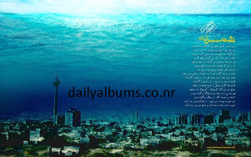 http://rozup.ir/up/dailyalbums/Mohsen%20Chavoshi%20-%20Hamsayeh%20(dailyalbums.co.nr)%20okay.jpg