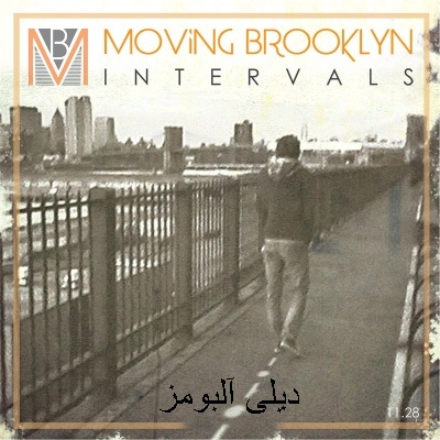 http://rozup.ir/up/dailyalbums/Moving%20Brooklyn%20%E2%80%93%20Intervals%20_EP_%20(2014)%20(dailyalbums.co.nr).jpg