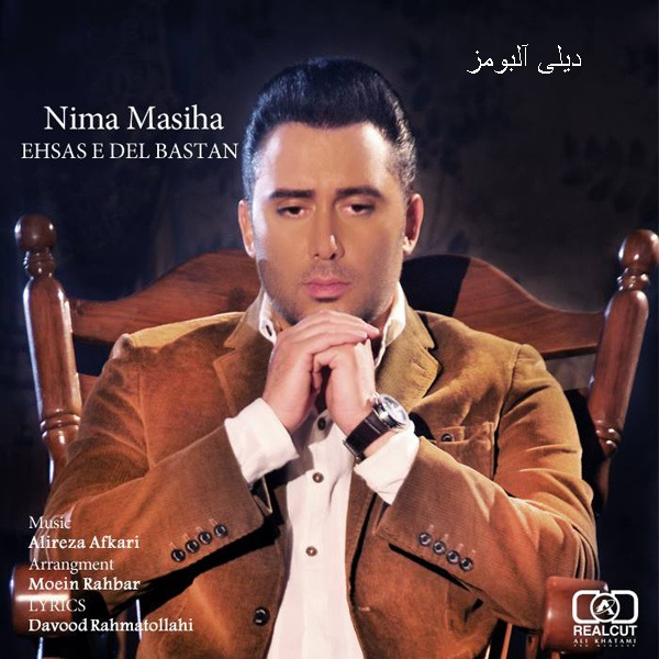 http://rozup.ir/up/dailyalbums/Nima%20Masiha%20-%20Ehsase%20Delbastan%20(dailyalbums.co.nr).jpg