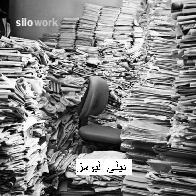 http://rozup.ir/up/dailyalbums/Silo%20%E2%80%93%20Work%20(2014)%20(dailyalbums.co.nr).jpg